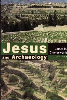 jesusandarchaeology1